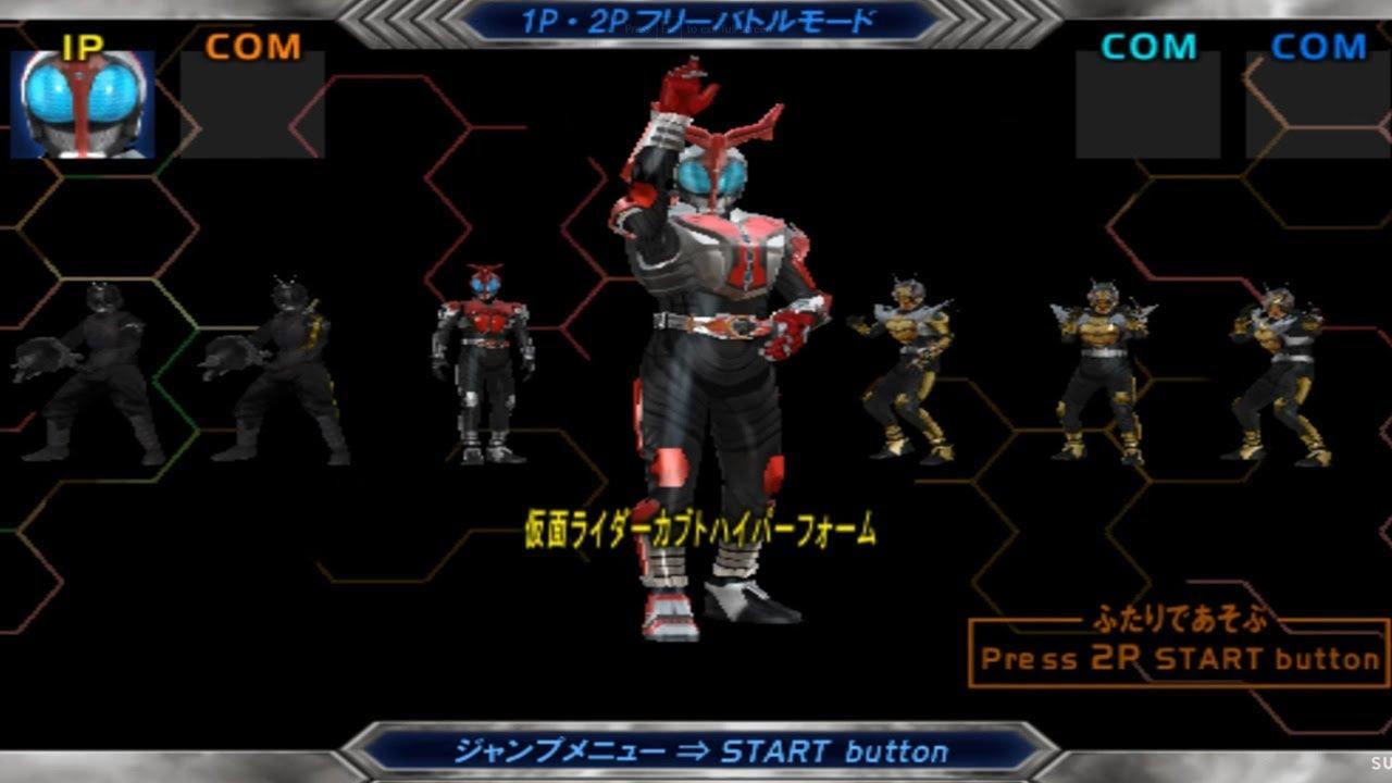 Kamen Rider Kabuto All Characters [PS2]