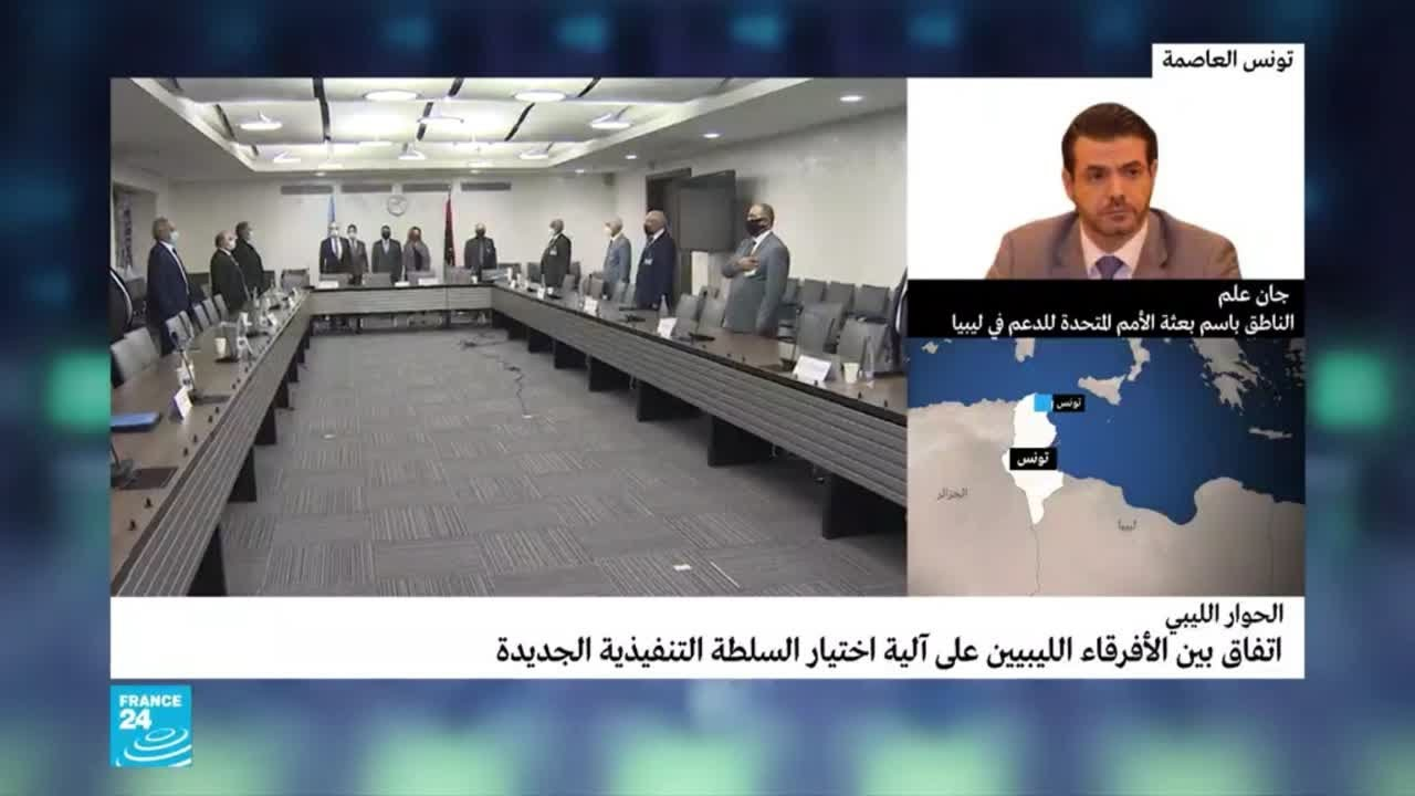 اتفاق الفرقاء الليبيين على آلية اختيار السلطة الجديدة.. هل يلزم جميع الأطراف على الأرض؟  - نشر قبل 2 ساعة