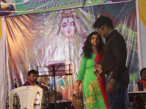 Chakleshavar Mahadev sagit sandhya karykarm metrotimes news