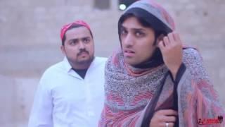 3 Idiots Pakistan (Types of Neighbors)