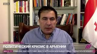 Саакашвили жестко о Шуше  Врукопашную крепость брал спецназ   Саакашвили