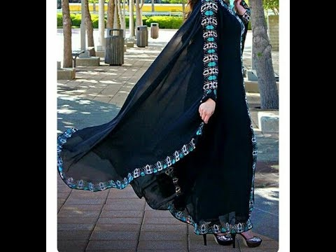 New Stylish Abaya Designs For Girls 2018-2019