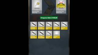 Как взломать игру case opener ultimate на деньги, оружие в кейсах и ранг. Ссылки в описании⬇