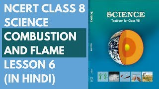 NCERT Class 8 Science - Combustion and Flame Lesson 6 (in Hindi)