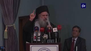 مهرجان نقابي يحذر من المساس بالحقوق الفلسطينية الثابتة - (4/2/2020)
