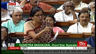 Video Smt. Nirmala Sitharaman's remarks| Discussion on Motion of No Confidence in the Council of Ministers download MP3, 3GP, MP4, WEBM, AVI, FLV Juli 2018