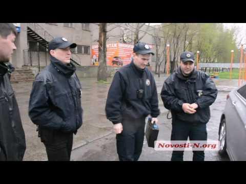 Видео 'Новости-N': Пьяный водитель в Николаеве