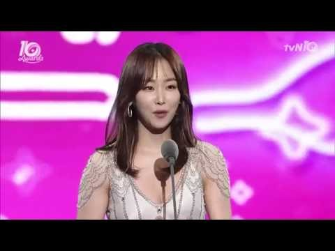 Seo Hyun Jin Won Romantic Comedy Queen Awards 09/10/16