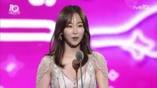 Seo Hyun Jin Won Romantic Comedy Queen Awards 09/10/16