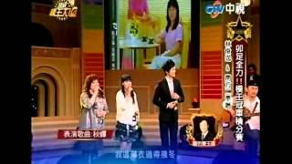 2012/07/29超級模王大道-南方二重唱精彩演出