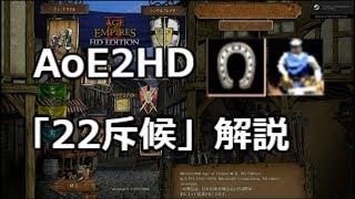 コンキー(挨拶) 23弓解説動画→https://youtu.be/H6jpCl1UMjg に続いて...