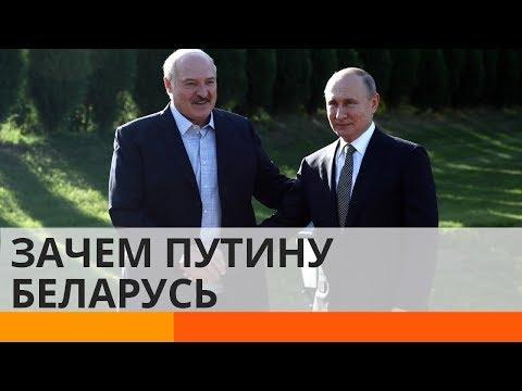 Россия шантажирует Беларусь: почему Лукашенко не может отказаться от союза с РФ?