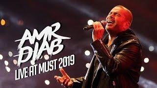 Amr Diab - MUST 2019 Recap عمرو دياب - حفل جامعة مصر