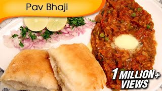 Pav Bhaji | Mumbai Street Food Recipe | Fast Food Recipe By Ruchi Bharani
