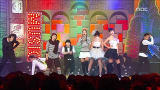 Infinite Girls - Imagination, 무한걸스 - 상상, Music Core 20081115