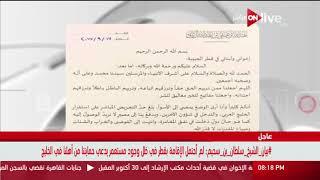 بتوقيت القاهرة: عبدالله آل ثاني يدعو لاجتماع عائلي ووطني لبحث أزمة قطر