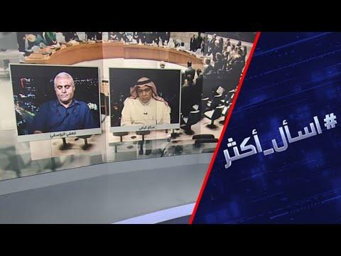 هجوم حوثي لا يتوقف.. ما أوراق السعودية؟  - نشر قبل 8 ساعة