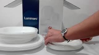 Сервиз столовый 19пр Luminarc Carine White - обзор
