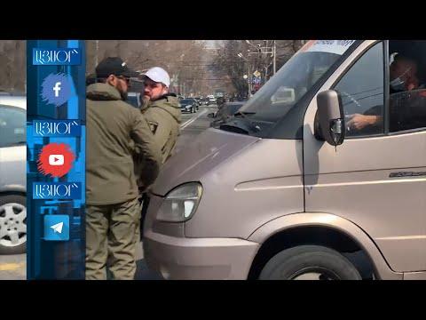 «Ազատագրում» շարժման անդամները փակել են Երևանի մի քանի փողոցներ