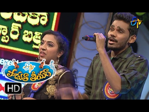 Orugalluke Song | Sai Madhav & Lakshmi Bhavaja  Performance | Padutha Theeyaga | 29th January 2017