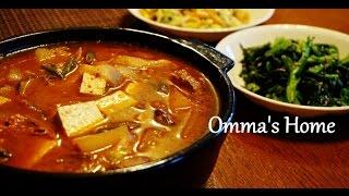 Recipe: Spicy Korean Vegan Tofu Soybean Paste Soup Aka Tofu Daenjang Jiigae 채식두부된장찌게