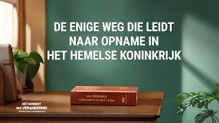 Gospel film with Dutch subtitles 'Het moment van verandering' Clip 2 - De enige weg die leidt naar opname in het hemelse koninkrijk