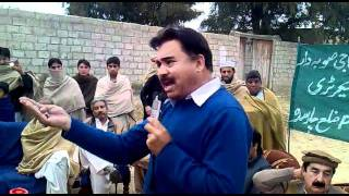 mian hamayon shah president pml-n charsadda speach to farmers of PK 2O CHARSADDA