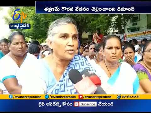 ASHA Workers Protest in Across State, Demands Hike in Wages