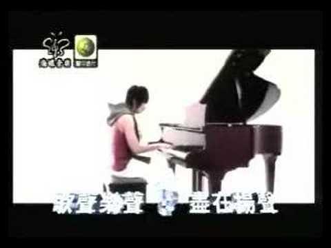 JJ Lin- Sarang hae yo MV (사랑해요)