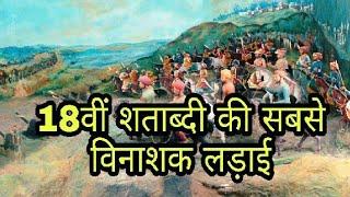 3rd Battle of Panipat || in Hindi || panipat ka yudh || indian wars history || Rare Facts