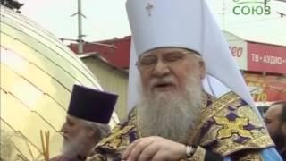 Установка купола и креста на храм в Краснодаре