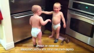 אם תינוקות יכלו לדבר - מטרנה