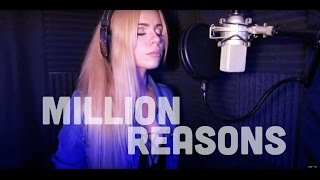 Million Reasons - Lady Gaga (Cover by DREW)