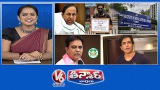 CM KCR-Gandhi Hospital, TIMS   KTR-GWMC Elections 2021   Sonu Sood Help   V6 Teenmaar News