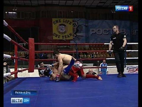 Ростов впервые принимает Чемпионат России по смешанным единоборствам