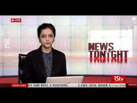 English News Bulletin – Apr 14, 2018 (9 pm)