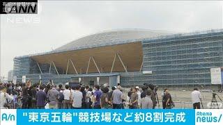 東京五輪開会式まで1年 競技施設や選手村を公開(19/07/03)