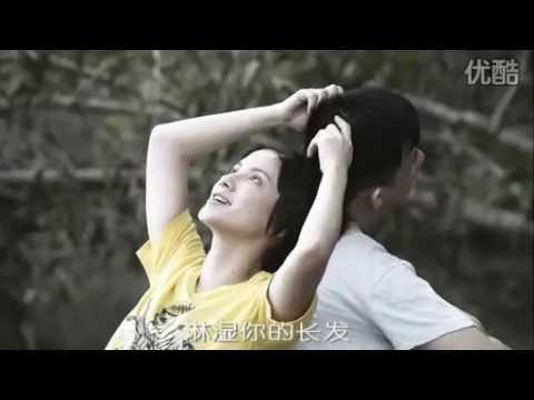 纯文艺恋爱--阿牛(片源自初恋红豆冰) 最动人版本