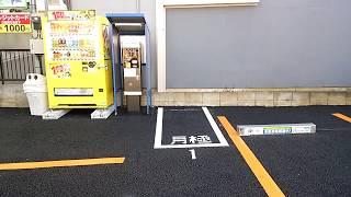 豊島区駒込6丁目バイク駐車場