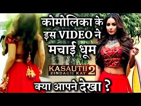 Kasautii Zindagii Kay 2: KOMOLIKA'S BOLD Video Viral