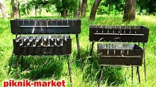 раскладной мангал чемодан для дачи и пикника(Мангалы из высококачественной стали для дачи, пикника разборные МАНГА..., 2013-12-23T17:50:18.000Z)