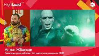 видео Хранение велосипеда в Москве