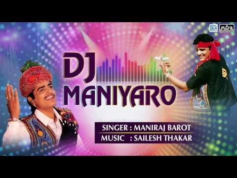 Dj Maniyaro | મણિયારો | Maniraj Barot | Gujarati Dj Lokgeet Song | Full Audio Song