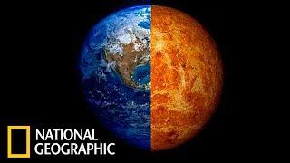 Зловещий близнец Земли | С точки зрения науки (Full HD)