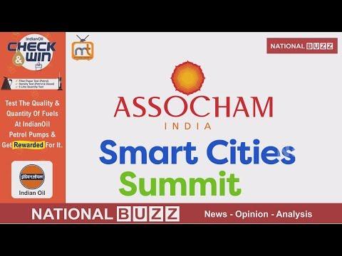 ASSOCHAM | SMART CITY | SEMINAR