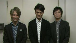 2013/2/9(土)公開の〈TOEI HERO NEXT〉第3弾、「恋する歯車」に出演す...