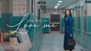 Ri Jeong Hyeok & Seo Dan ► Lose You To Love Me
