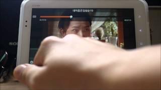 아이리버탭 동영상플레이어 사용 동영상