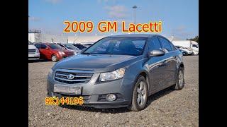 2009 Gm lacetti used car inspe…