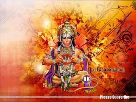 Download mordern hanuman chalisa by aman ojha